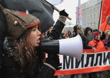 Beyond Electoral Fraud: Russians Protest Corruption