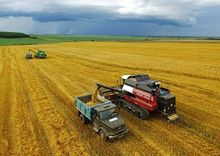 Бизнес-конференция Russian Crop Production: векторы роста